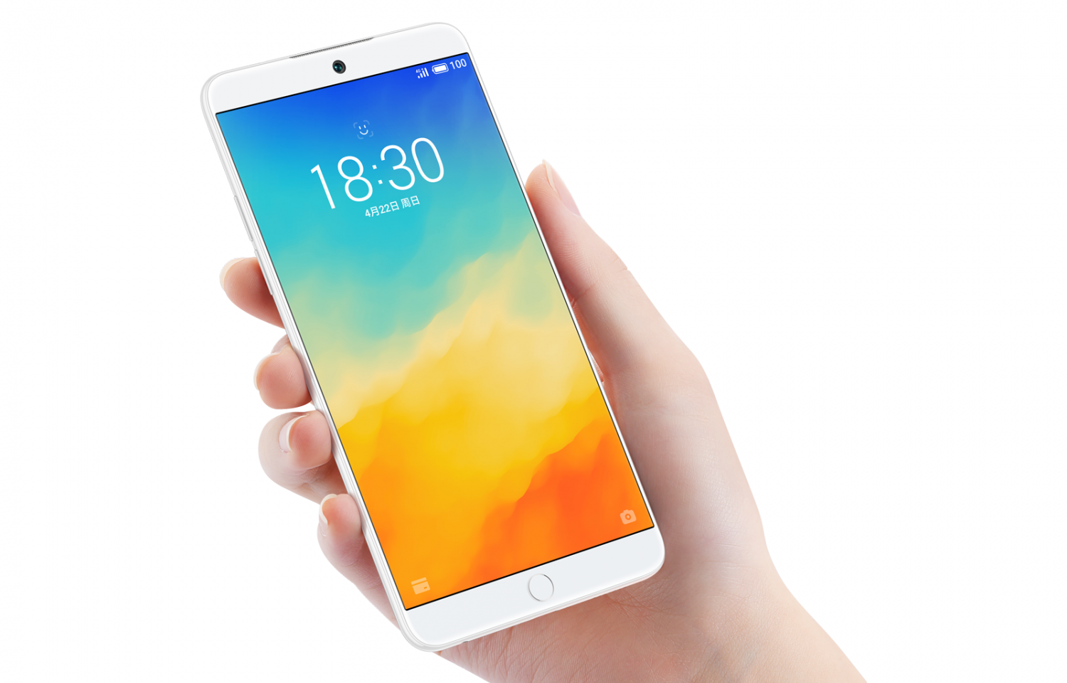 Flyme7 a.png