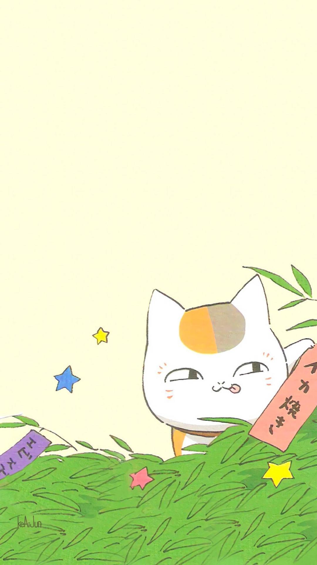 猫咪老师高清桌面_「资源组」夏目友人帐猫咪老师【9p】-主题壁纸-flyme