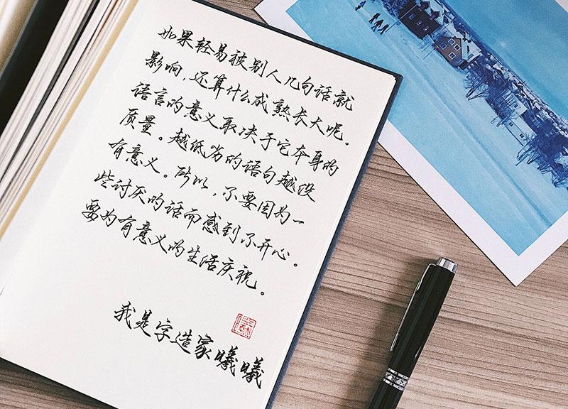 字造节帖子配图.jpg