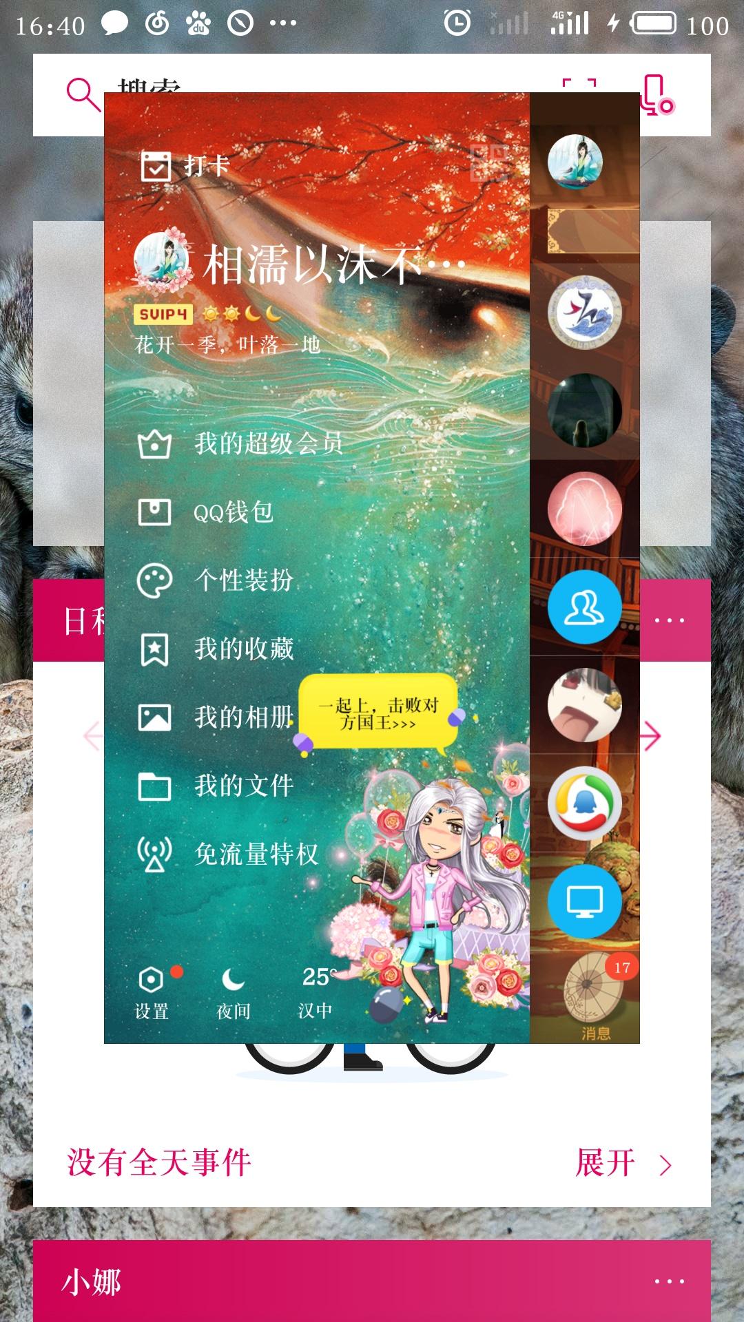 S80519-164042.jpg
