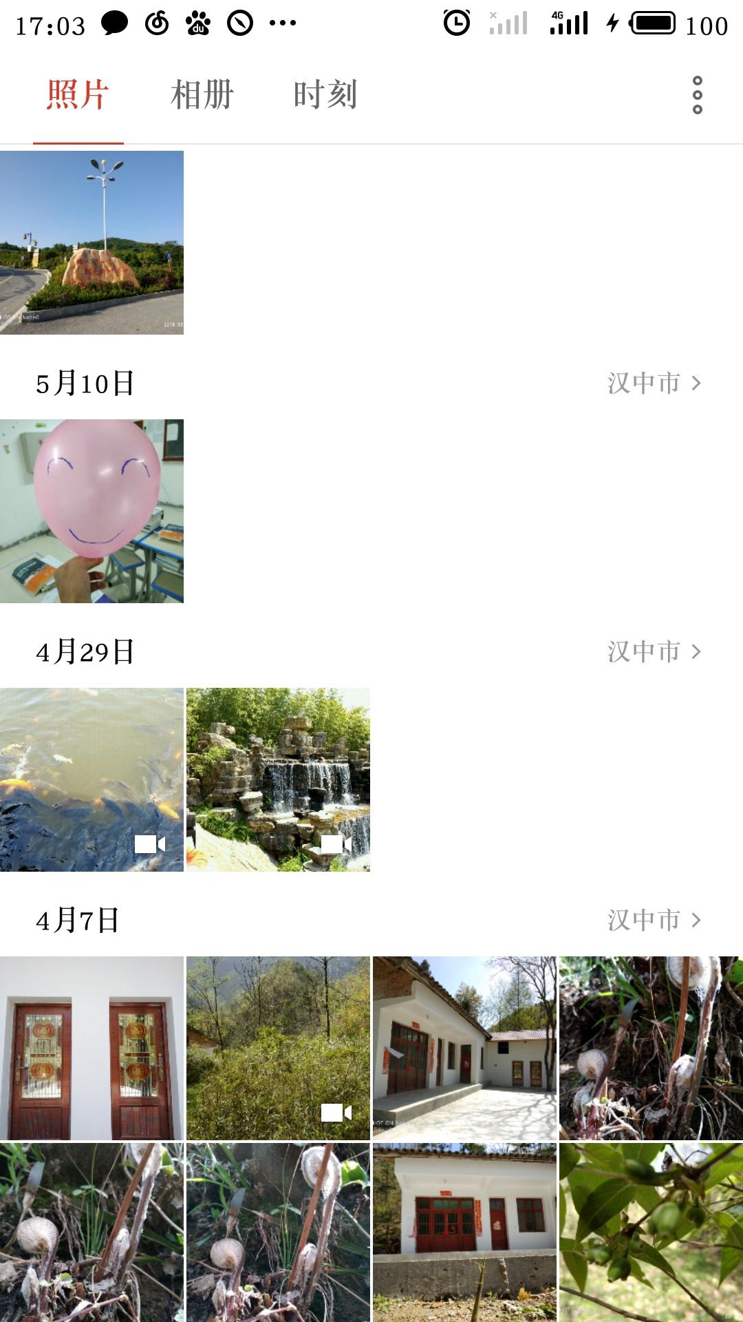 S80519-170331.jpg