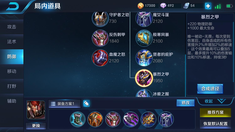 Screenshot_2018-06-10-14-50-35-253_com.tencent.tm.png