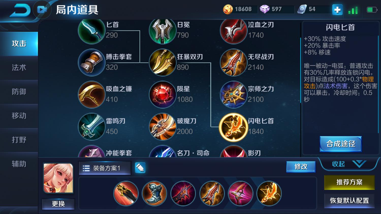 Screenshot_2018-06-12-21-52-08-042_com.tencent.tm.png