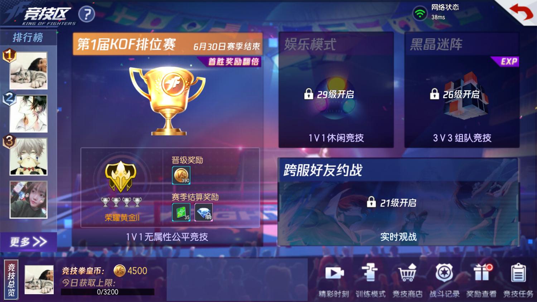 Screenshot_2018-06-28-12-32-12-012_com.tencent.ko.png