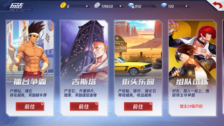Screenshot_2018-06-30-10-14-43-793_com.tencent.ko.png