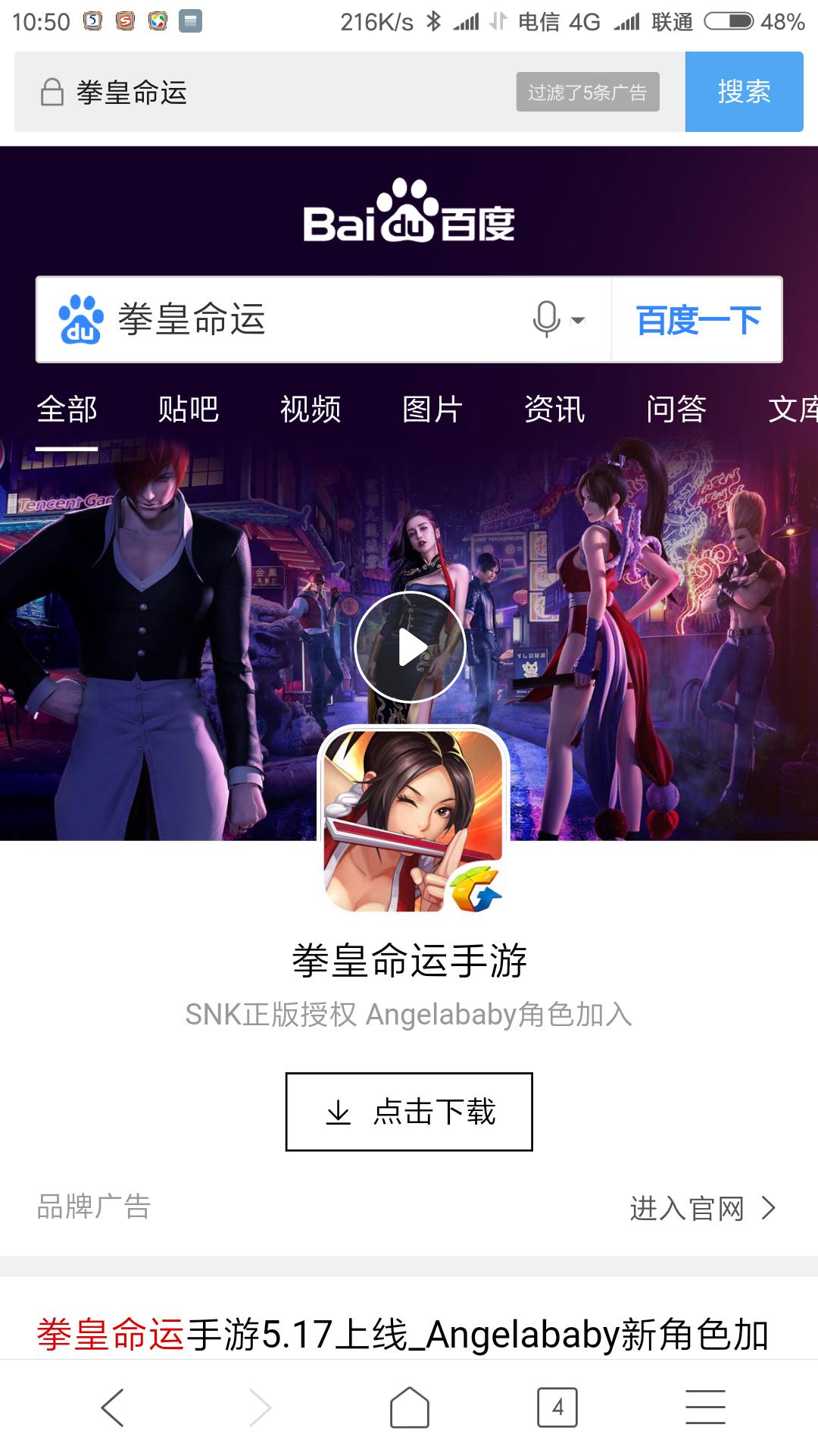 Screenshot_2018-06-30-10-50-25-468_com.android.br.png